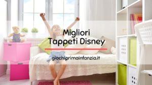 Read more about the article Tappeti Disney per Bambini: Guida alle Migliori Offerte